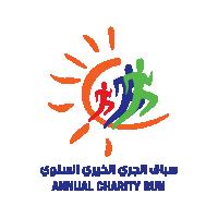 Annual Charity Run